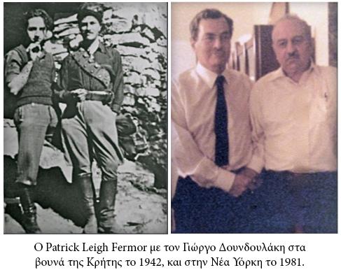 Patrick-Leigh