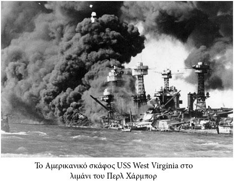 USS-West-Virginia