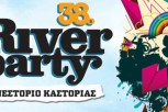 river party 16