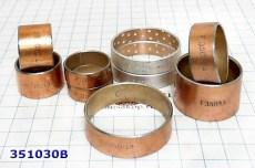 Комплект втулок, AW55-50SN/AW55-51SN/(AF23/AF33/RE5F22A) Под диаметр входного вала input (351554A) 22,17мм 01-Up
