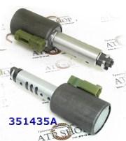 Соленоид-Электрорегулятор давления, зеленый разъем, SLS (2-3-4-5, Rev, качество переключения) Solenoid linear #52-0464.