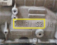 табличка АКПП transmission plate A8TR1