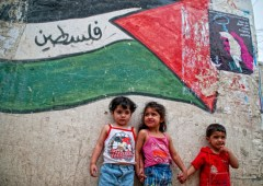 Israel's Gaza offensive