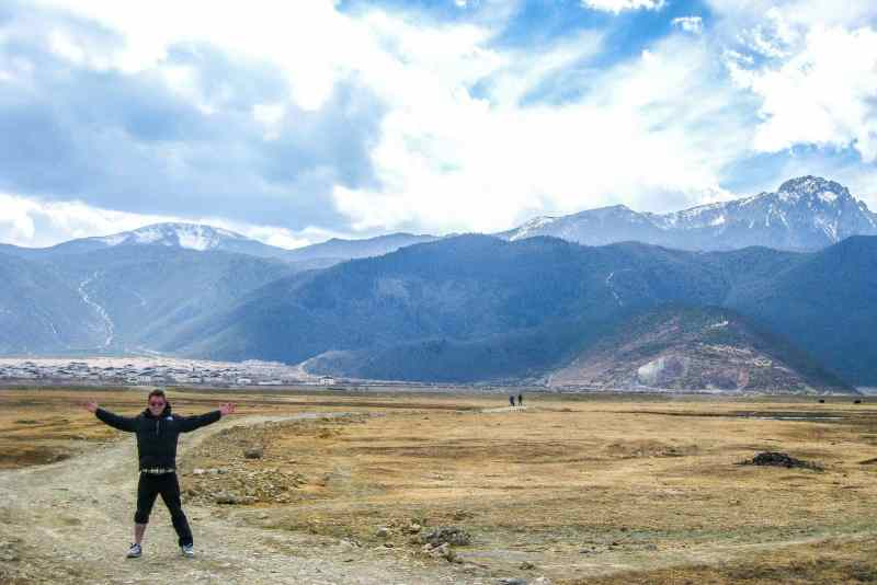 Photo of remote plains on the border of Tibet