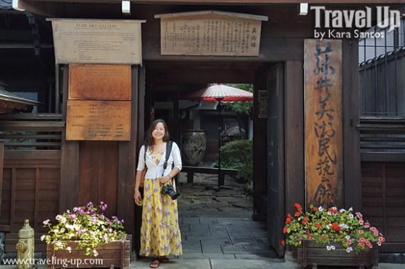 autumn in takayama japan ootd lakhambini shoes doorway