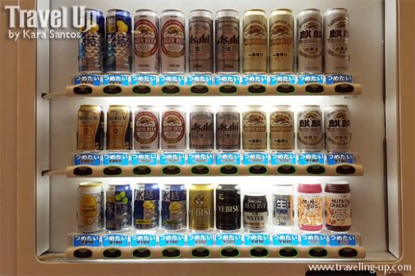 japan nagoya beer vendo machine