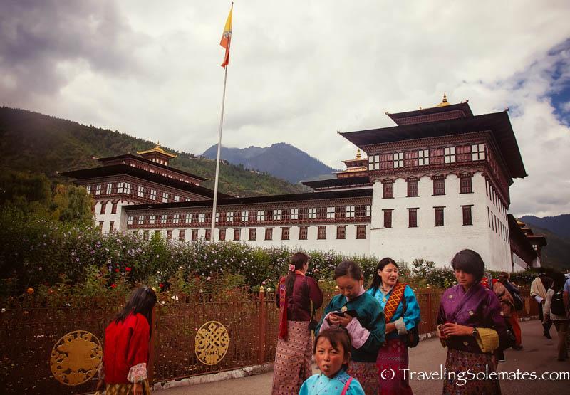 Dromchoe Festival, Tashichho Dzong, Thimphu, Bhutan