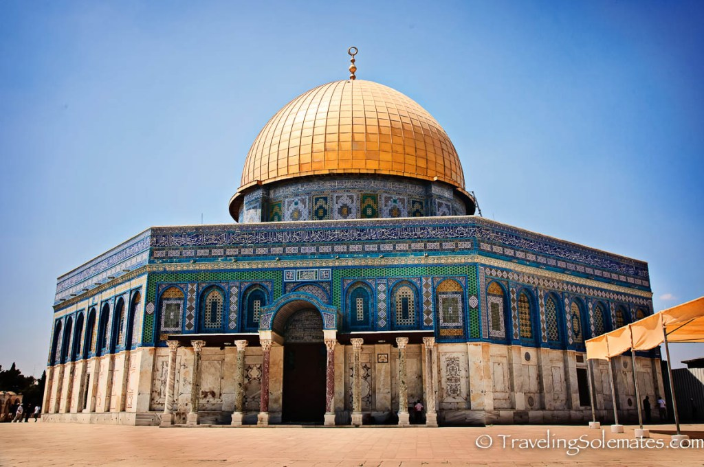 Dome of the Rock, Old City of Jerusalem, Israel