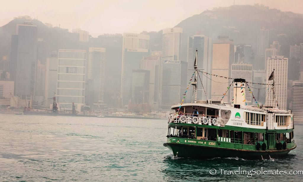 Ferry in Hong Kong Harbor