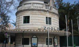 Jardim Zoológico de Lisboa..