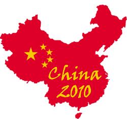 Chinareise 2010
