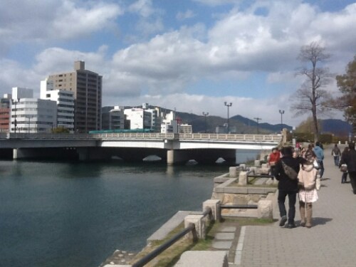 Aioi bridge which Little Boy was aimed at
