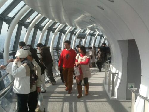Observatiok deck at Tokyo Skytree