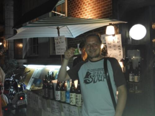Sake at the Gion Festival