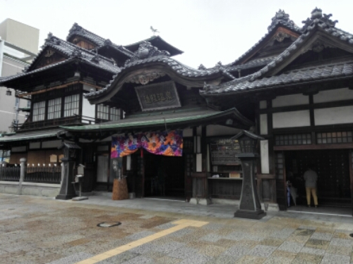 The entrance to Dogo Onsen