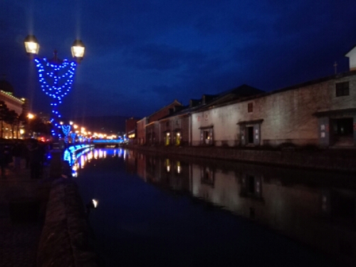 Otaru canal by night