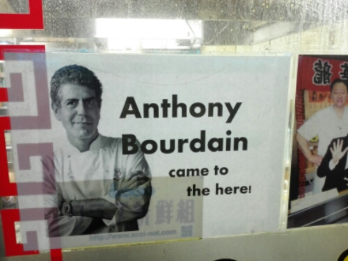 Anthony Bourdain came to Ramen Street