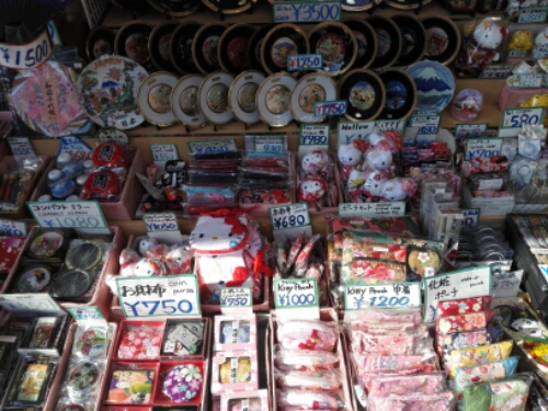 A souvenir shop in Asakusa