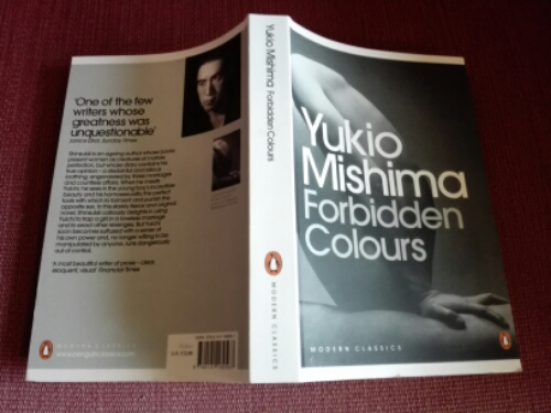 Forbidden Colours by Yukio Mishima