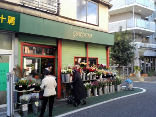 Gardena flower bar in Shimokitazawa