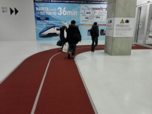 Tracks are laid out at Narita Airport for Tokyo 2020