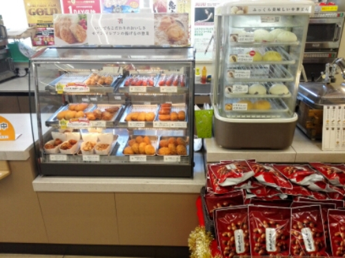 Food for sale at 7/11