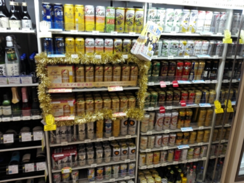 7-Eleven in Japan have a good selection of beer