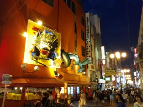 Dotombori street in Japan