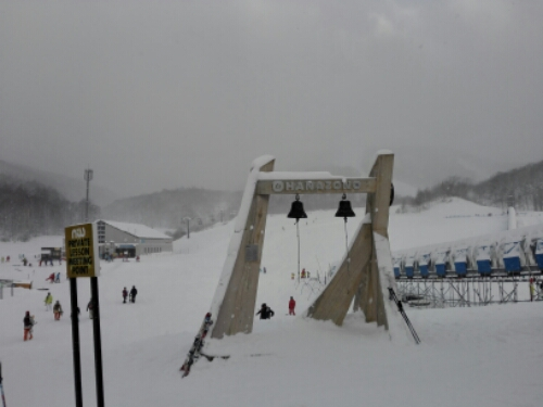 Skiing in Hanazono in Niseko
