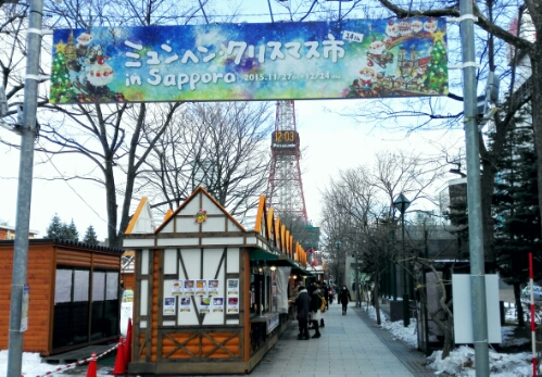 Christmas market in Sapporo