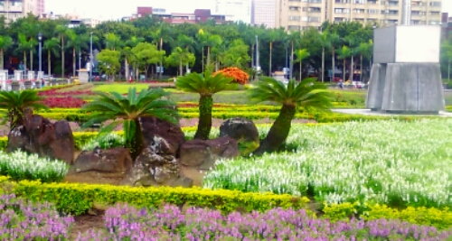 Park outside Dr. Sun Yat-sen Memorial Hall