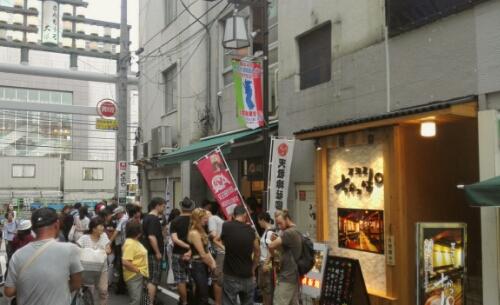 Titans Tap Room in Tokyo
