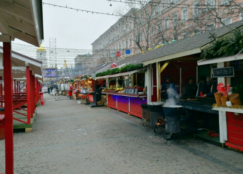 A Christmas Market in Kyiv