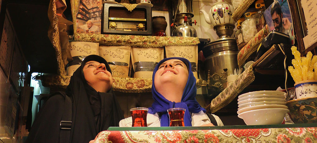 Fabulous Finds: The Smallest Tea House in Tehran, Iran