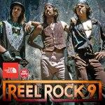 Reel Rock Tour Brasil veja datas e cidades