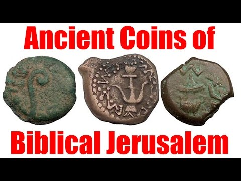 Guide to Collecting ANCIENT BIBLICAL JERUSALEM Coins