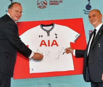 Tottenham AIA shirt sponsorship 100 million 5 years