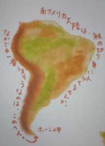 Map of South America resembling salted salmon; picture drawn by Noriko Morishita