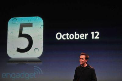 iOS 5は10月12日リリース決定!