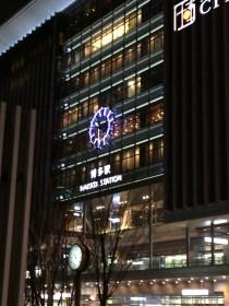 楽しく濃密な時間だった! 2014年1月 福岡の旅エントリーまとめ & 保存版!教えてもらった福岡極上店 27店リスト