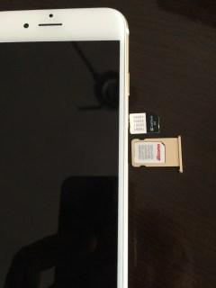 月額1,600円から! SIMフリーiPhone 6を MVNOのIIJmio(みおふぉん)で使ってみる!まずは設定方法!!