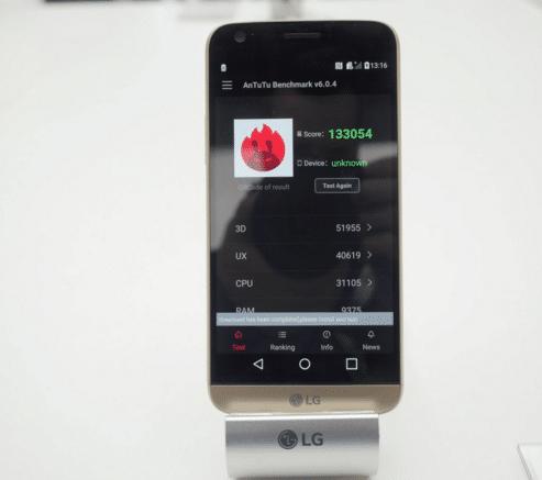 LG G5 AnTuTu