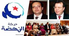Ennahdha (législatives) : 46% de femmes et 9 hommes d'affaires, dont Mohamed Frikha et Walid Loukil, patrons de sociétés cotées en bourse