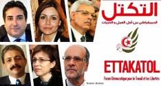 Tunisie (Législatives) : Les 33 listes complètes d'Ettakatol avec 6 femmes têtes de liste