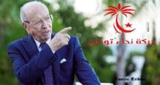 Tunisie (Législatives 2014) : les Résultats définitifs donnent 85 sièges à Nidaa Tounes et 69 pour Ennahdha