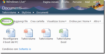 skydrive_new