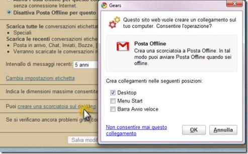 Gmail Offline Collegamento