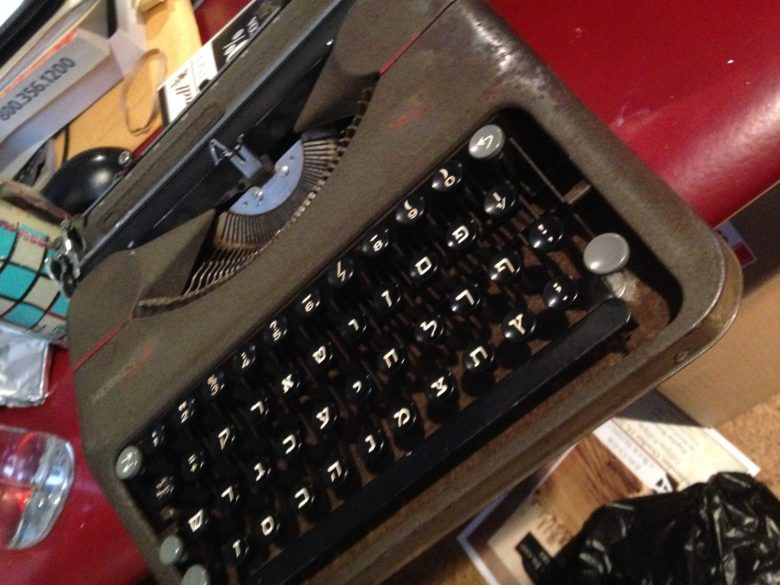 Yiddish Typewriter Keys Staten Island Museum billimarie Typewriter Poetry Hebrew