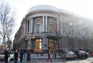 Lingotti d'oro sottratti dalla Banca Nazionale di Odessa