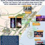 Celebrate New Year Fireworks in Dubai